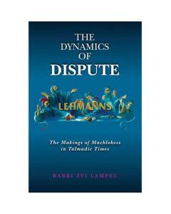 Dynamics of Dispute, S/C