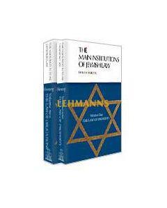 Main Institutions of Jewish Law (2 vols) P/b