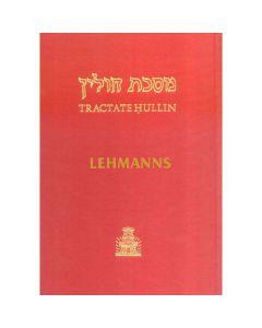 Tractate Hullin (Soncino Press Babylonian Talmud)