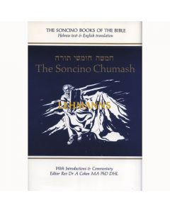 Chumash / The Five Books of the Bible (Soncino Books of the Bible)