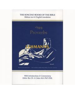 Proverbs / Mishlei (Soncino Books of the Bible)