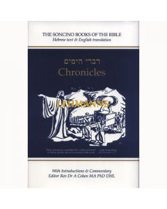 Chronicles I & II (Soncino Books of the Bible)