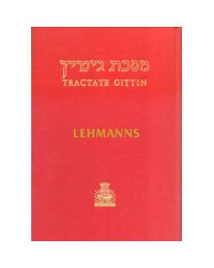 Tractate Gittin (Soncino Press Babylonian Talmud)