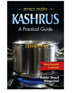 Kashrus A Practical Guide