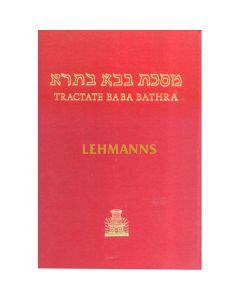 Tractate Baba Bathra (Soncino Press Babylonian Talmud)