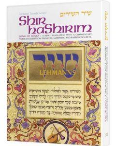 Shir Hashirim / Song Of Songs