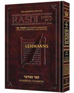 Artscroll: Sapirstein Edition Rashi - 4 - Bamidbar - Full Size by Rabbi Yisrael Isser Zvi Herczeg