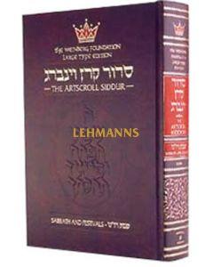 Siddur Hebrew/English: Sabbath and Festival Large Type - Ashkenaz