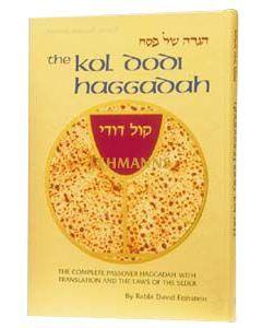 Artscroll: Haggadah Kol Dodi / English Commentary by Rabbi Dovid Feinstein