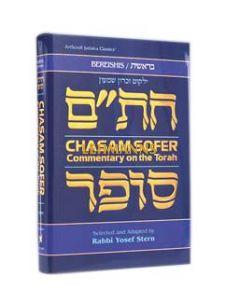 Artscroll: Chasam Sofer On Torah - Bereishis by Rabbi Yosef Stern