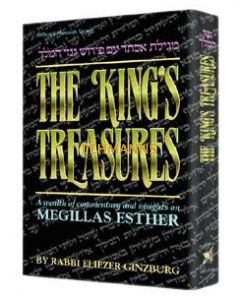 The King's Treasures / Megillas Esther