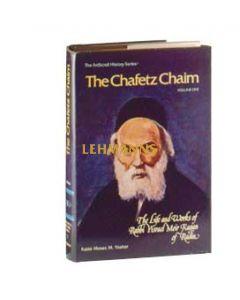 Artscroll: Chafetz Chaim - 1 Volume Edition by Rabbi Moses M. Yoshor