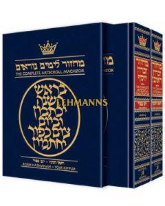 Machzor Rosh Hashanah and Yom Kippur 2 Vol Slipcased Set Full Size Ashkenaz