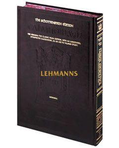 Schottenstein Ed Tractate - Full Size English [#01] - Berachos Vol 1 (2a-30b)