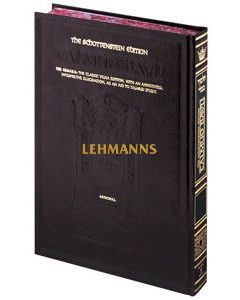 Schottenstein Ed Talmud - English Full Size [#08] - Eruvin Vol 2 (52b-105a)