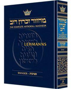 Artscroll: Machzor Shavuos Full Size Sefard by Rabbi Avie Gold