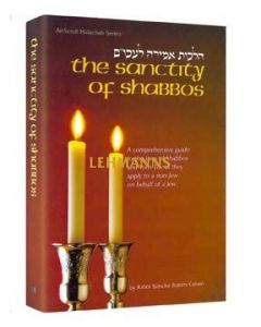 The Sanctity Of Shabbos