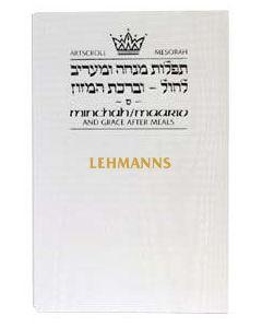 Minchah/Maariv: Hebrew/English: Weekday Pocket Size - Sefard - Blank White Cover