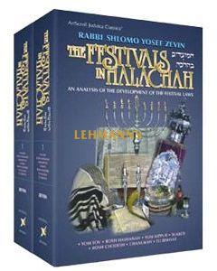 The Festivals In Halachah - 2 Volume Set