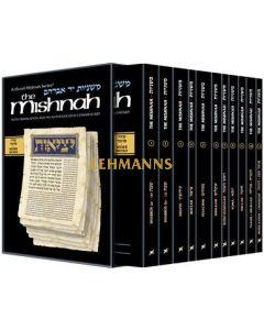 Yad Avraham Mishnah Series: Seder Moed - Personal Size slipcased 11 Vol Set