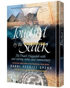 Artscroll: Touched by The Seder by Rabbi Yechiel Spero