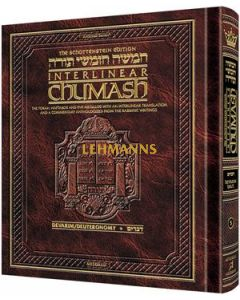 Schottenstein Ed Interlinear Chumash Vol 5: Devarim / Deuteronomy