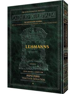 Schottenstein Talmud Yerushalmi - English Edition - Tractate Peah
