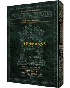 Schottenstein Talmud Yerushalmi - English Edition - Tractate Beitzah