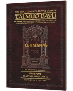 Schottenstein Travel Ed Talmud - English [07B] - Eruvin 1B (26b - 52b)