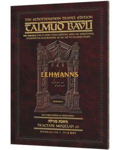 Schottenstein Travel Ed Talmud - English [58B] - Menachos 1B (17a - 38a)