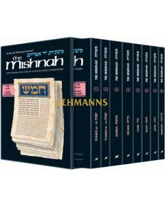 Yad Avraham Mishnah Series: Seder Nashim - Personal Size slipcased 8 Vol Set