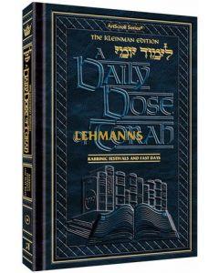 Artscroll: A Daily Dose Series 2 Vol 13 Parshas Ki Savo-Vezos Habrecha by Rabbi Yosaif Asher Weiss