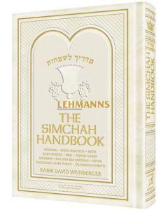 The Simchah Handbook