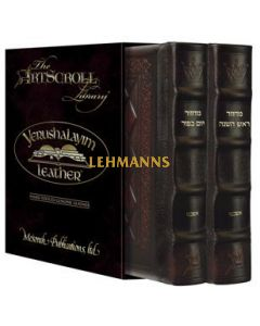 Artscroll: Machzor 2 Vol Slipcased Set Ashkenaz Yerushalayim Hand-tooled Two-Tone Leather