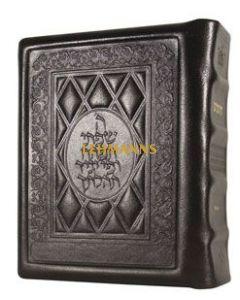 Stone Edition Chumash - Travel Size - Ashkenaz - Yerushalayim Dark Brown Leather