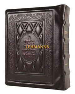 Stone Edition Chumash - Travel Size - Ashkenaz - Yerushalayim Two-Tone Leather