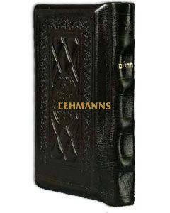 Tehillim / Psalms - 1 Vol - Full Size Yerushalayim Dark Brown Leather