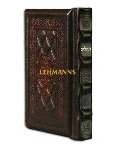 Tehillim / Psalms - 1 Vol - Full Size Yerushalayim Two-Tone Leather