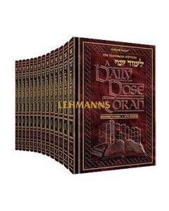 Artscroll: A Daily Dose of Torah Series 1 14 Vol Slipcased Set by Rabbi Yosaif Asher Weiss