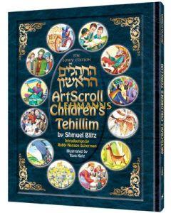 The Artscroll Children's Tehillim