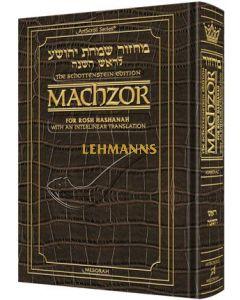 Schottenstein Interlinear Yom Kippur Machzor - Full Size Brown Leather - Ashkenaz