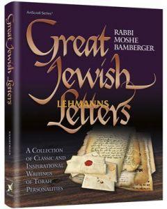 Artscroll: Great Jewish Letters by Rabbi Moshe Bamberger
