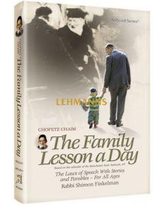 Artscroll: Chofetz Chaim: The Family Lesson A Day by Rabbi Shimon Finkelman