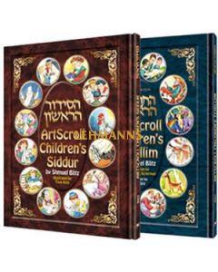 The Artscroll Children's Siddur & Tehillim set