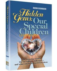 Artscroll: Hidden Gems: Our Special Children by Ruchi Eisenbach
