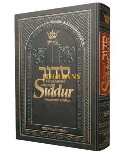 The NEW, Expanded Hebew English Siddur - Wasserman Edition Full Size Ashkenaz