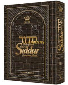 The NEW, Expanded ArtScroll Siddur - Wasserman Edition - Alligator Leather