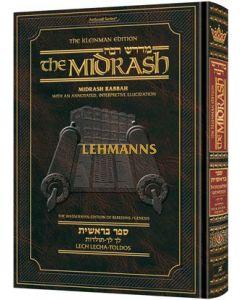 Artscroll: Kleinman Ed Midrash Rabbah: Beraishis Vol 2 Parshiyos Lech Lecha through Toldos