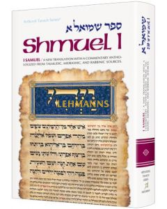 Shmuel I / Samuel I