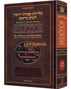 Schottenstein Edition Interlinear Selichos: Full Size Nusach Lita Ashkenaz